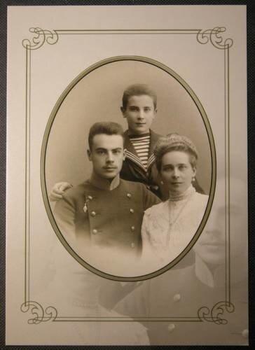 Княгиня Зинаида Николаевна с сыновьями Феликсом и Николаем