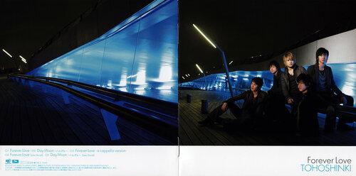 2007-Forever Love [CD] [CD+DVD] 0_2fdcb_c19ab569_L