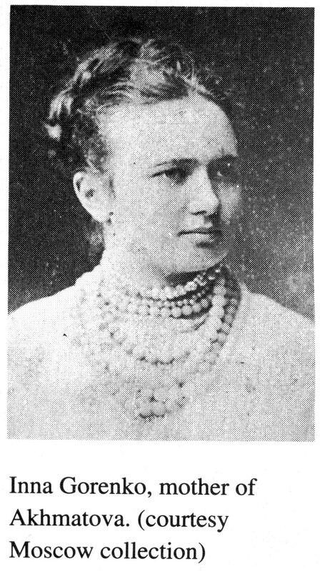 Мать Ахматовой