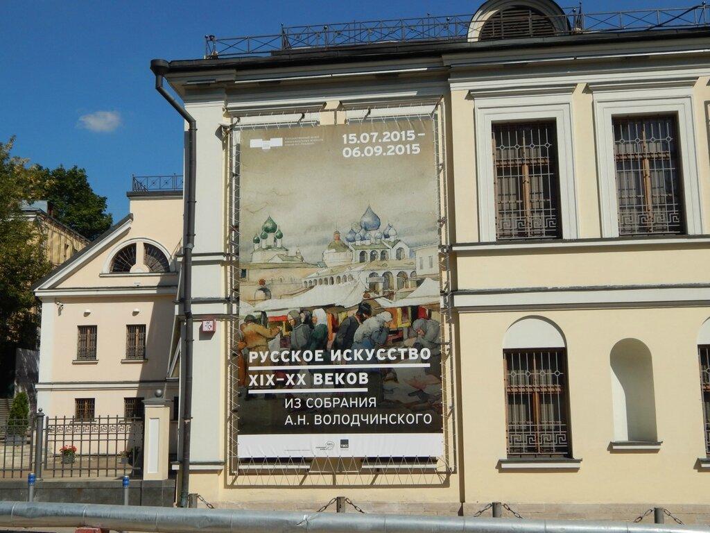 Русское искусство XIX–XX веков из собрания А.Н. Володчинского (Начало)