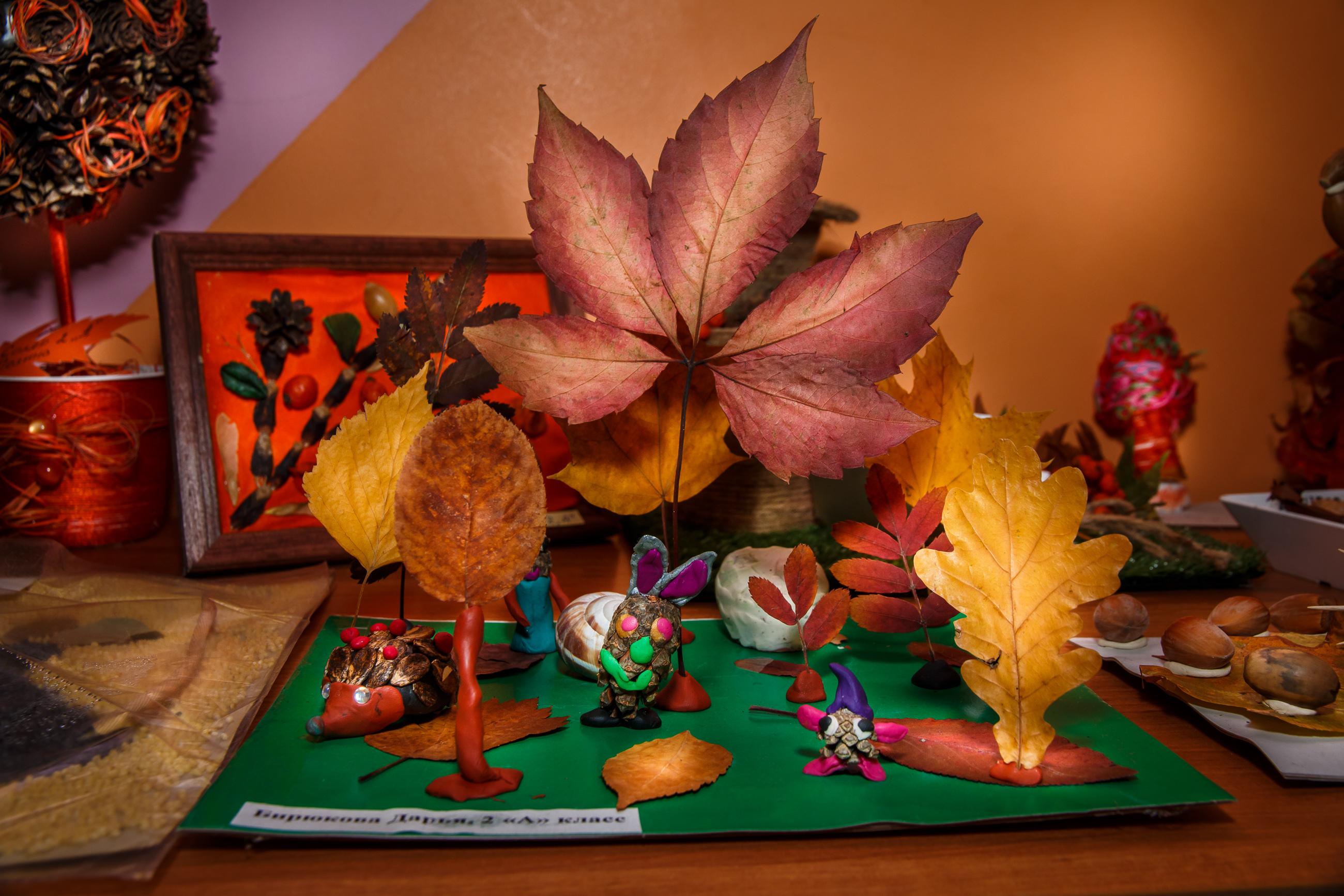 Поделки на тему школа и осень