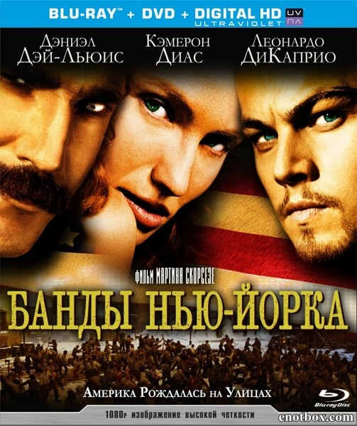 Банды Нью-Йорка / Gangs of New York (2002/BDRip/HDRip)