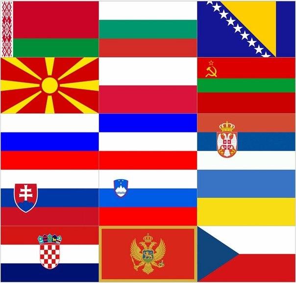 25 июня День дружбы и единения славян