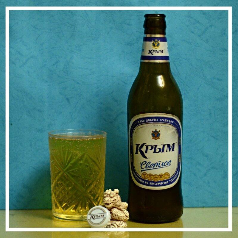 Крым Светлое