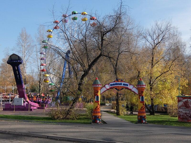 Новокузнецк - Парк Гагарина