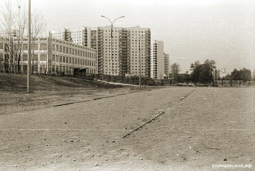Стадион за школой 1011 на Авиаторов #солнцевоЕще фотографии Старого Солнцево посмотреть здесь http://domain-rf.ru/oldsolncevo