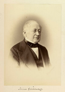 Светлейший князь Александр Горчаков (1798-1883) — глава русского внешнеполитического ведомства при Александре II, последний канцлер Российской империи (с 1867). 1873