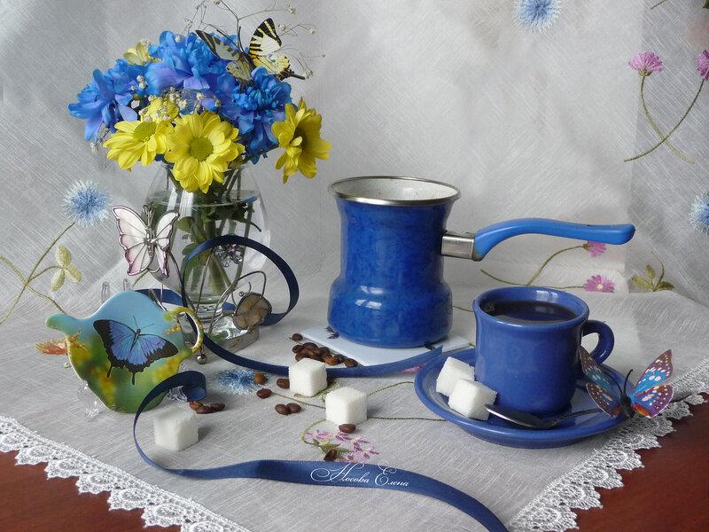кофе в голубых тонах