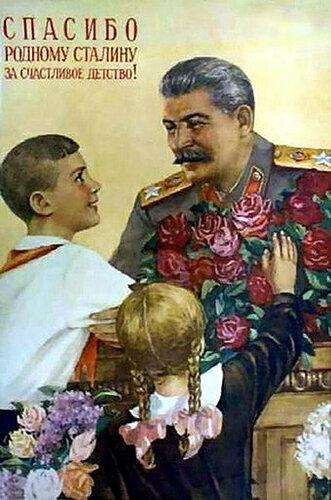 http://img-fotki.yandex.ru/get/3907/na-blyudatel.14/0_2519e_e5d0e607_L