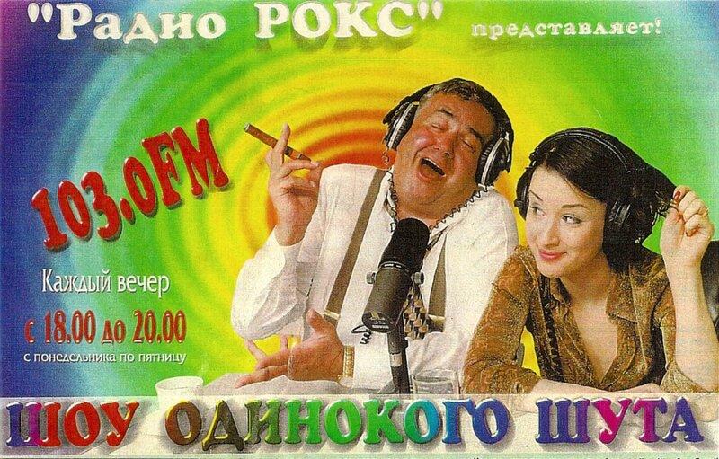 http://img-fotki.yandex.ru/get/3907/nat66956259.39/0_2ffe2_7e189d3f_XL