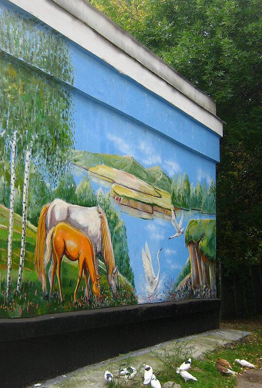 Граффити - лошади у реки