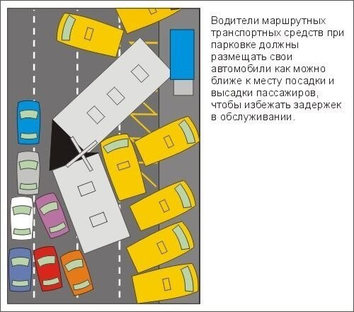 http://img-fotki.yandex.ru/get/3907/rus941.69/0_2cbe8_27d54635_XL.jpg