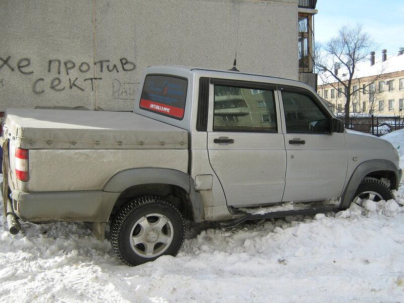 Русский пикап русский пикап 5 фотография