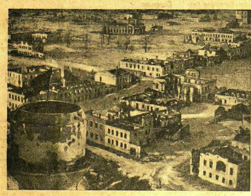 «Известия», 5 марта 1943 года, немецкая оккупация, оккупация Ржева, освобождение Ржева