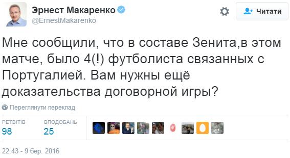Превед-TV. С нами Путин и Мутко! - изображение 4