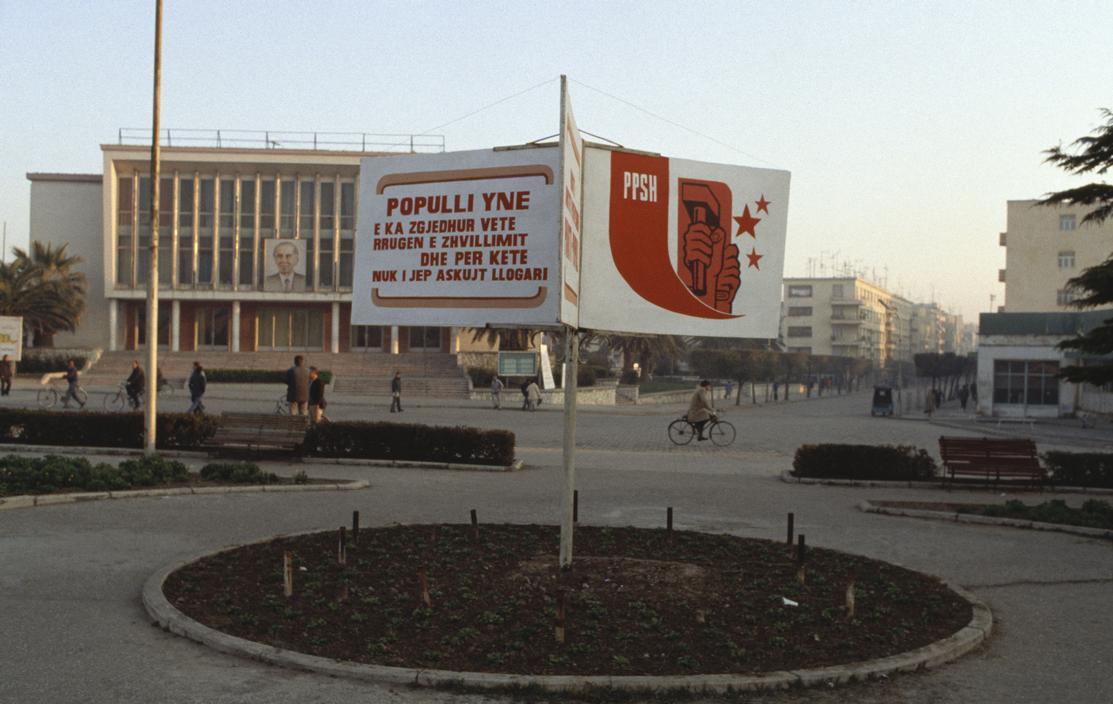1990 Tirana by Martin Parr5.jpg