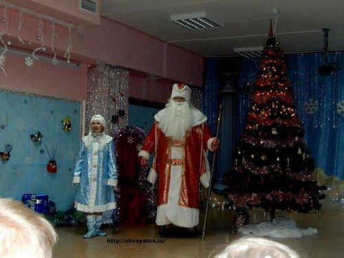 Рубцова ОльгаДед Мороз и Снегурочка на мероприятии