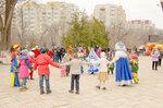 В парке дворца культуры «Аркадия» прошёл праздник «Астраханская масленица» 2016