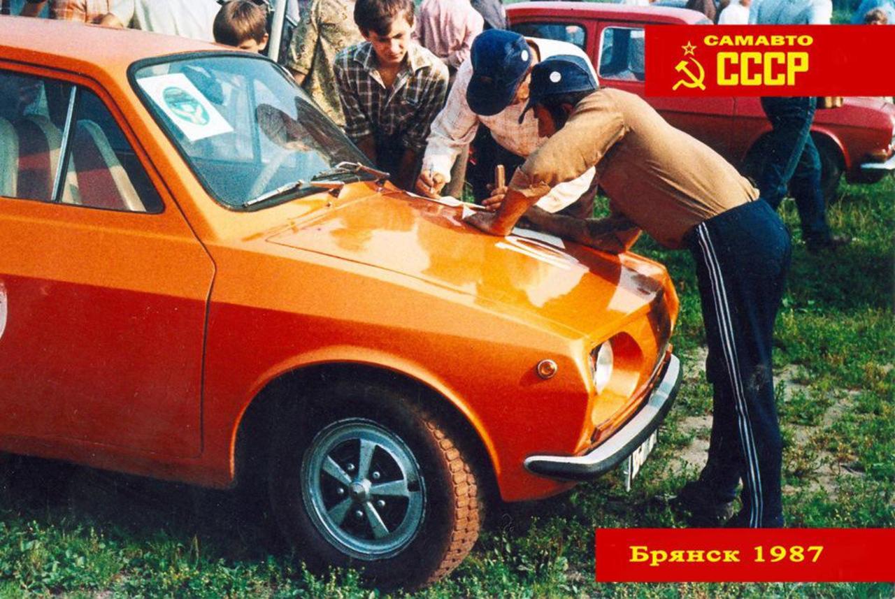 https://img-fotki.yandex.ru/get/39073/137106206.686/0_1aeccd_63b42256_orig.jpg