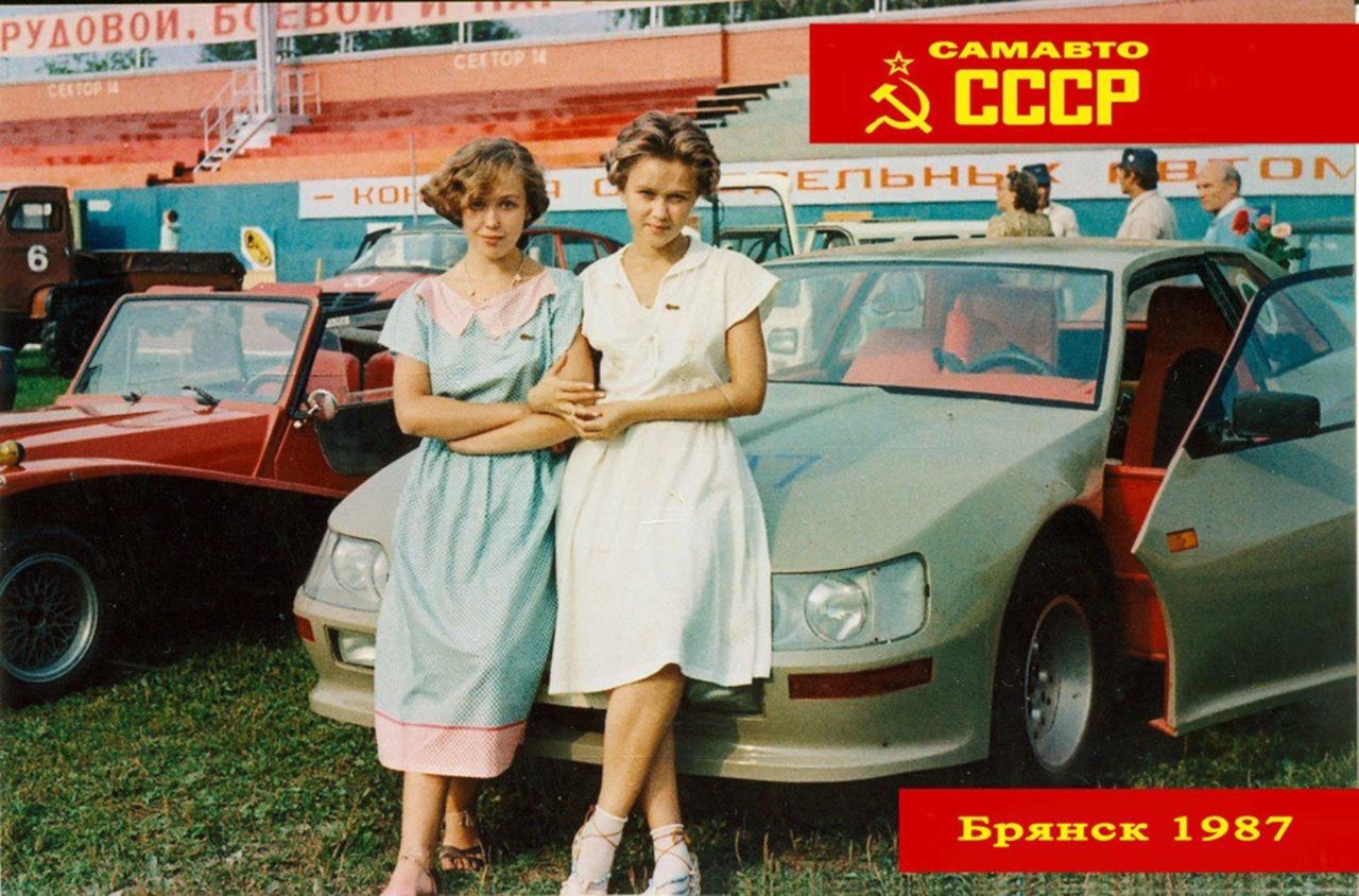 https://img-fotki.yandex.ru/get/39073/137106206.686/0_1aeccf_c6cdd6ee_orig.jpg