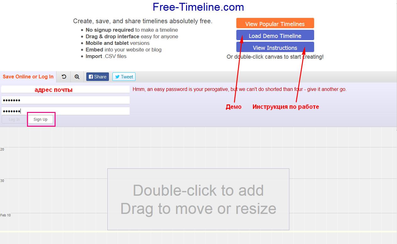 free timeline badanov web2