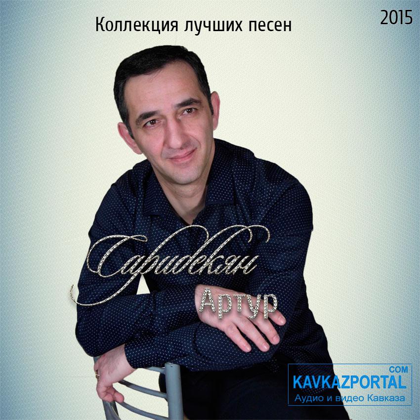 Кабардинские новые песни