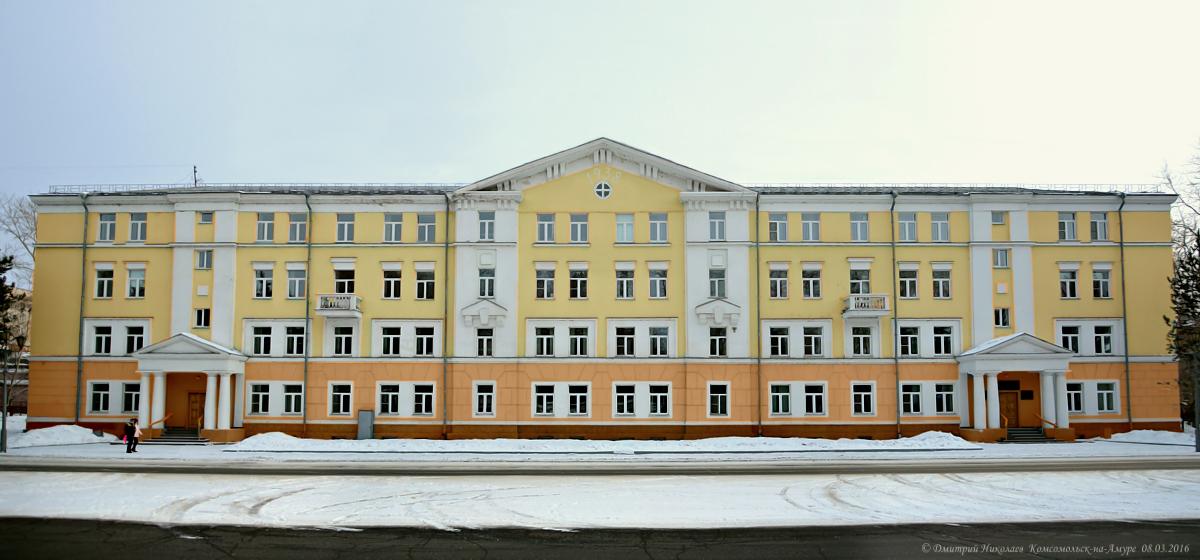 Общественные советы при администрации г.комсомольск-на-амуре