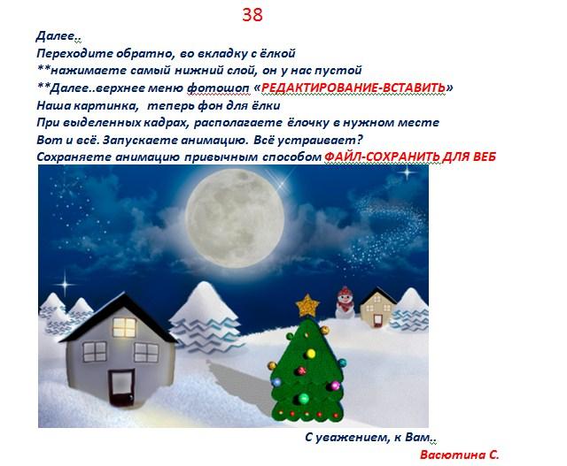 https://img-fotki.yandex.ru/get/39073/231007242.1c/0_1151c1_602088a0_orig