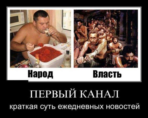 политика-песочница-политоты-демотиватор-песочница-1198988.jpeg