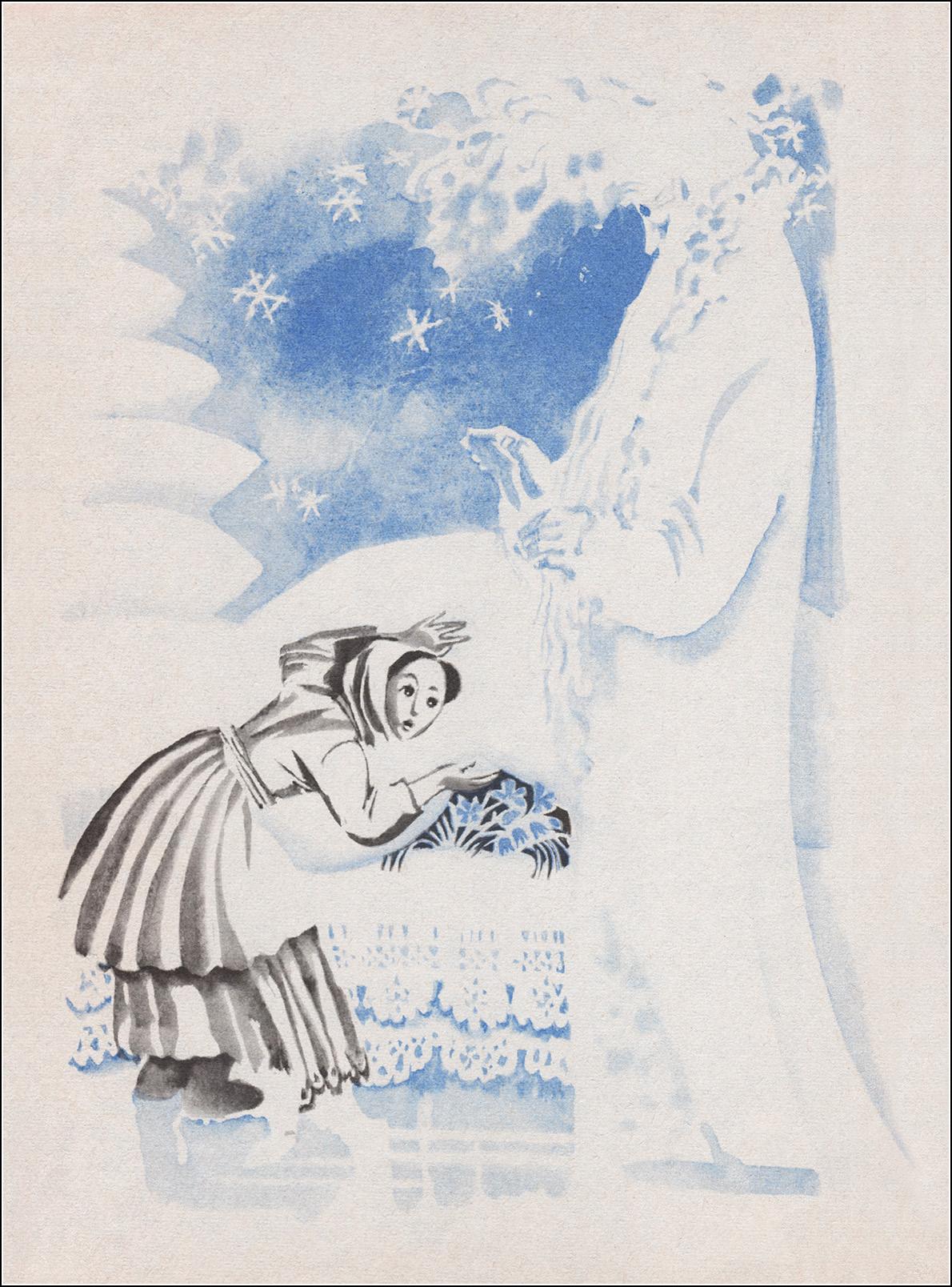 Ника Гольц, Из сказок дедушки Иринея