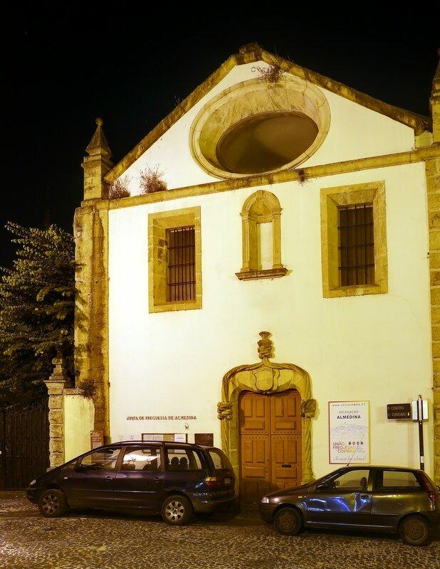 Ночная Коимбра. Старый город