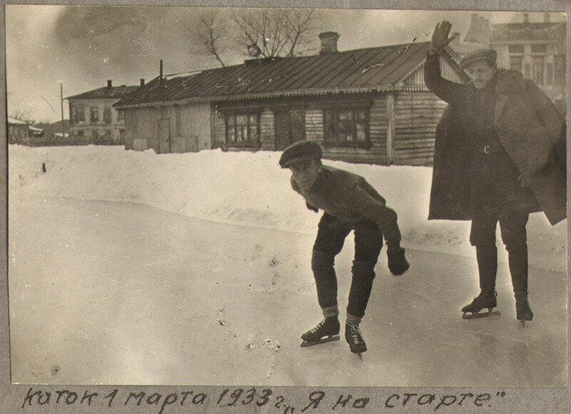 1 марта 1933 года