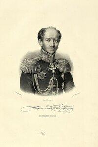 Мердер Карл Карлович, воспитатель Александра II