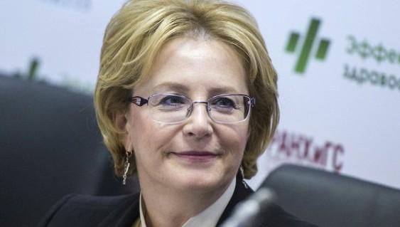 РФвыделили средства для проведения вакцинации Эболы иГвинее