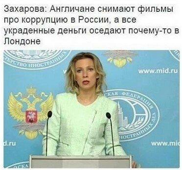 Россия и Запад: Политика в картинках #5