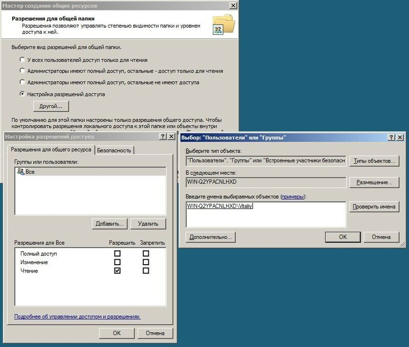 Настройка windows server 2008 на virtualbox