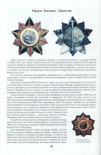 yugoslavia-3.jpg