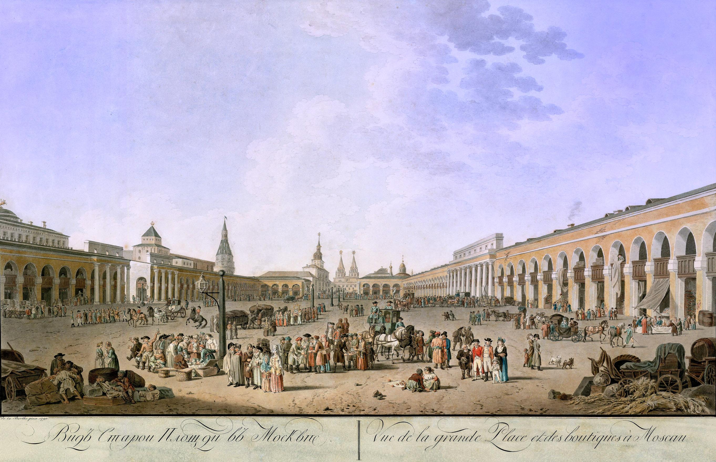 Лафон Д.С. Вид Старой (Красной) площади  (гравюра)