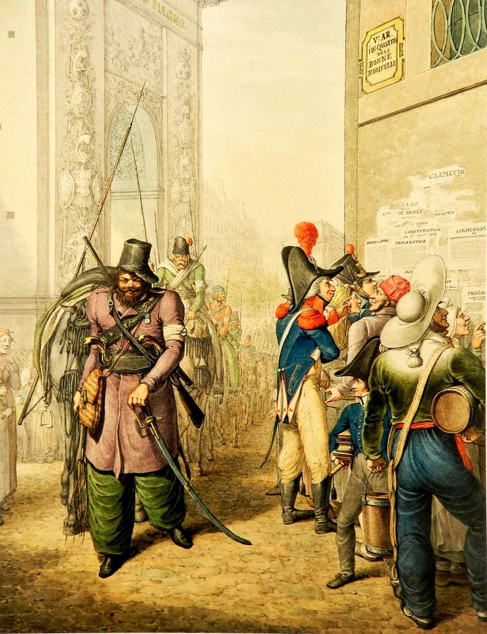 5. Отряд казаков проходит мимо Триумфальной арки.