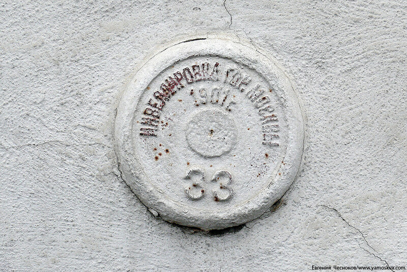 35. Даниловский монастырь. 19.02.16.02..jpg