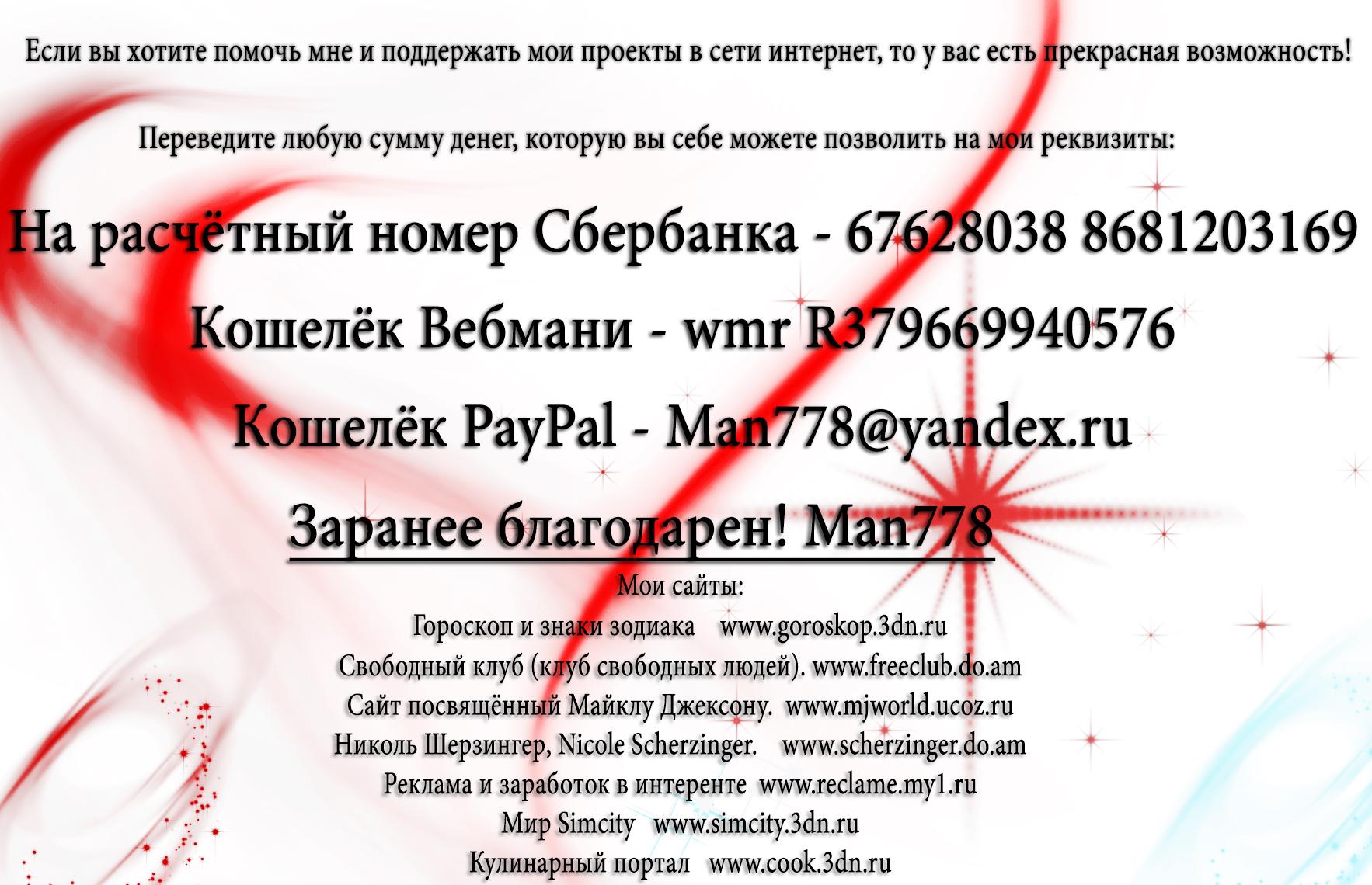 https://img-fotki.yandex.ru/get/39073/36830032.44/0_7fd54_2f48c0ba_orig