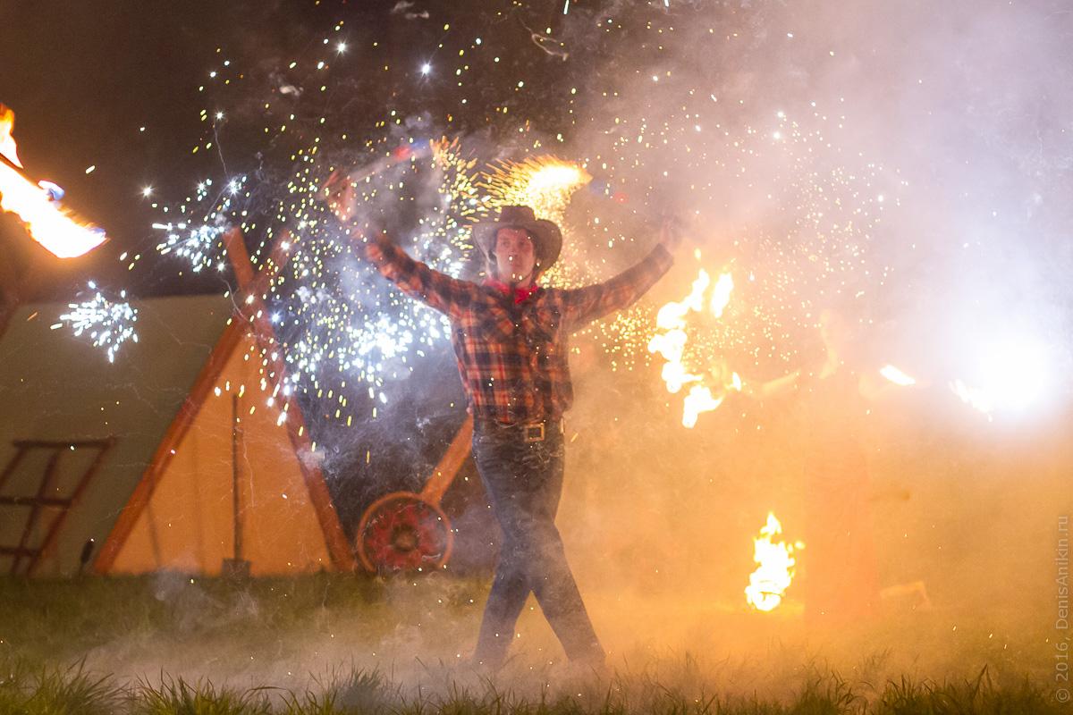 Правый Берег 2015. Танец Огня. 21