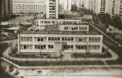 Солнцевский пр-т,34 ( ул.Куйбышева,8). #СОЛНЦЕВО