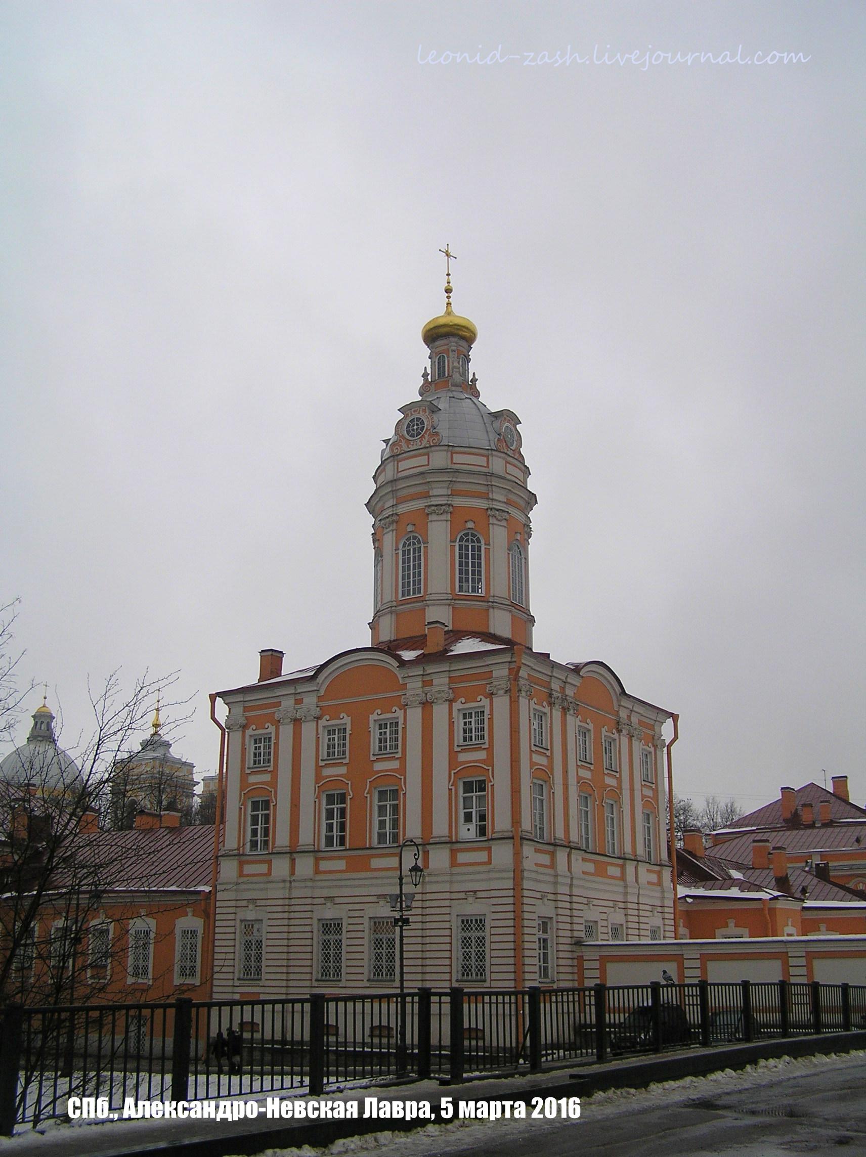 Александро-Невская Лавра 92.JPG