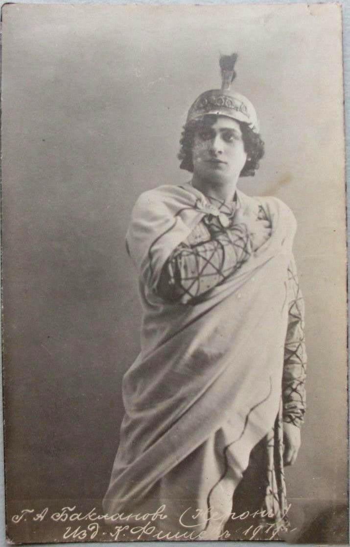 Бакланов Георгий Андреевич.  В 1903 он выступал в частной опере Зимина, а в 1905―1909 был солистом Большого театра. С 1909 часто выступал за границей, в 1915 окончательно эмигрировал в США. Пел в Бостонской опере, театре «Ковент-Гарден»