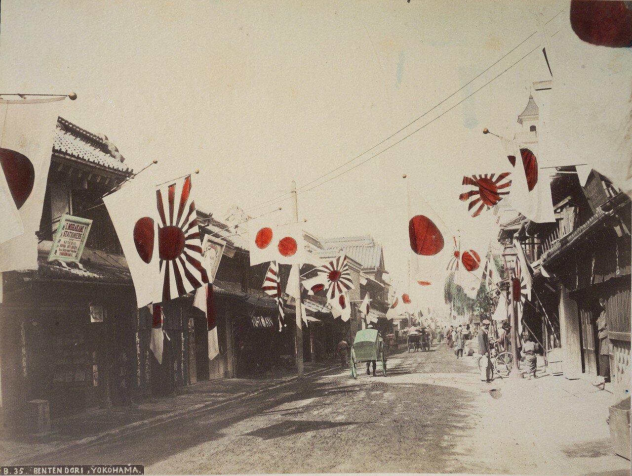 Иокогама. Бентендори