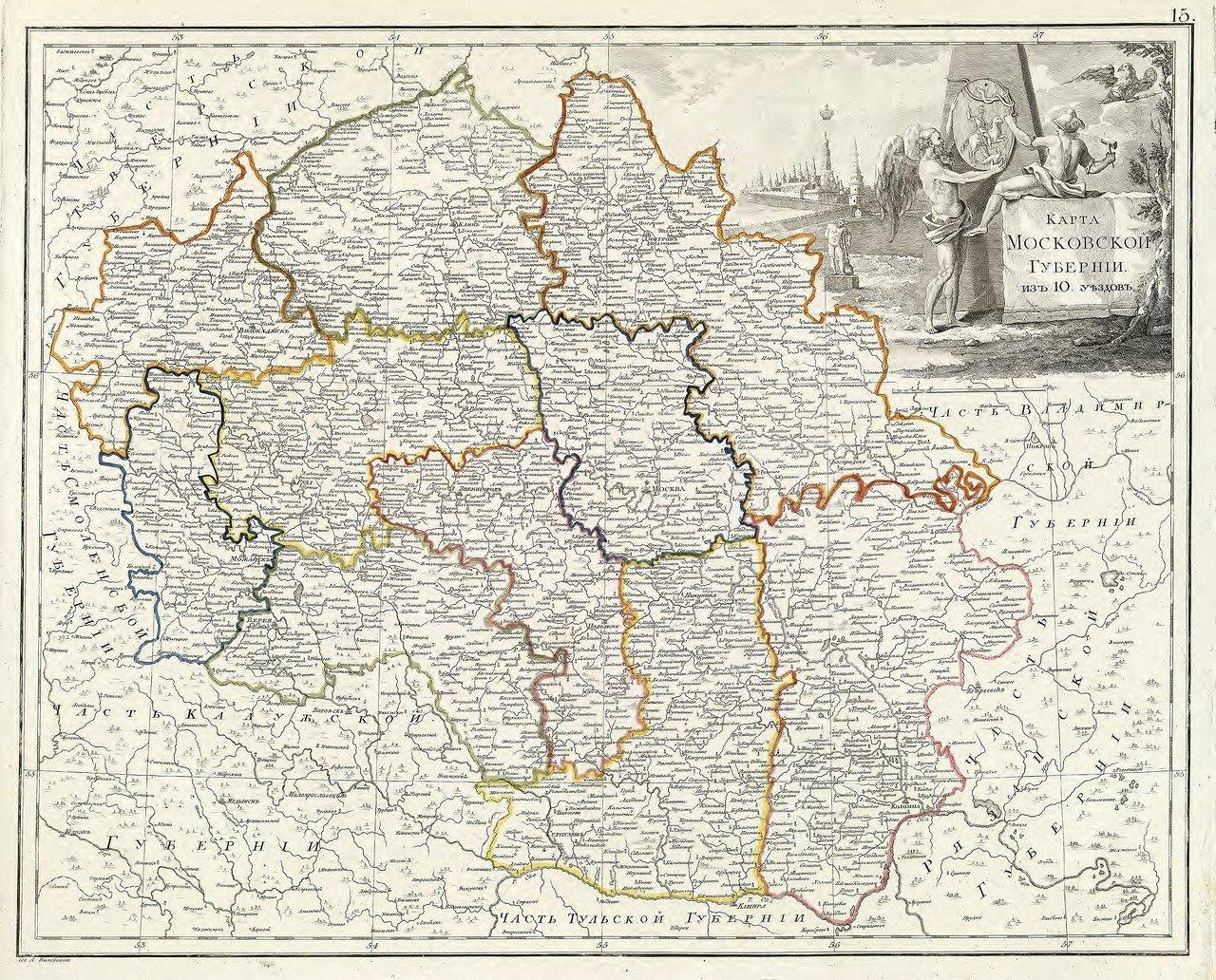 1800. Карта Московской губернии