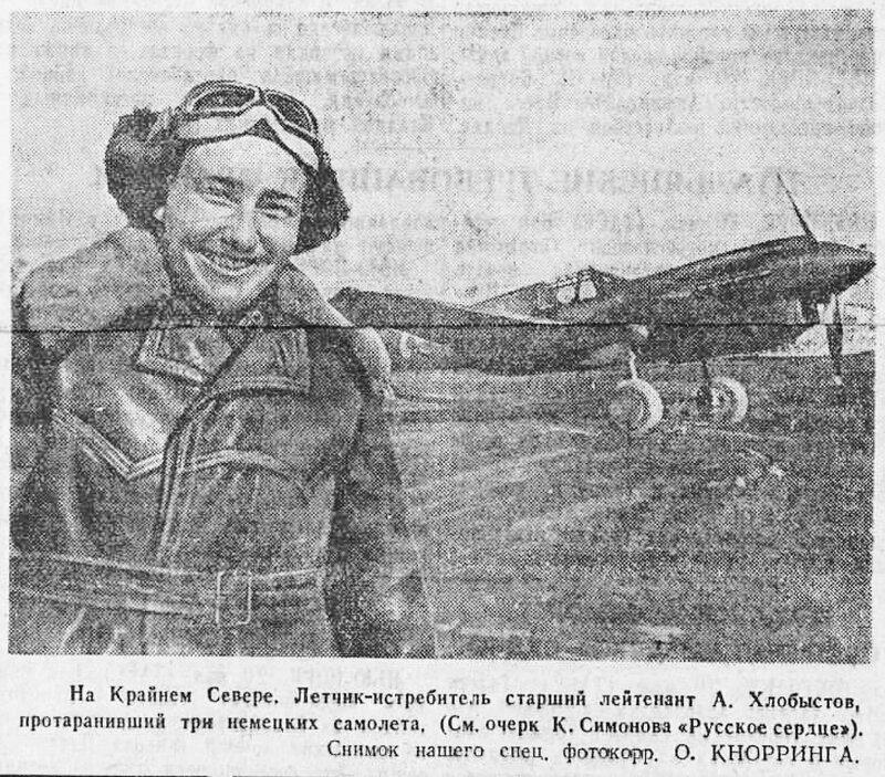 «Красная звезда», 21 мая 1942 года, как русские немцев били, потери немцев на Восточном фронте, красноармеец, Красная Армия, смерть немецким оккупантам
