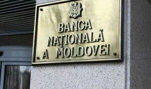 """Нацбанк Молдовы берёт ещё три банка под своё """"наблюдение"""""""
