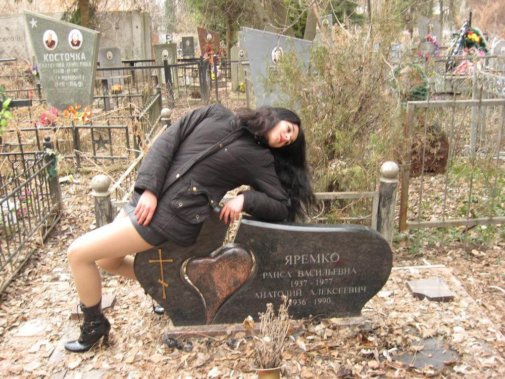 команда стоит сон надгробие с фото живого человека приворот фото любовь